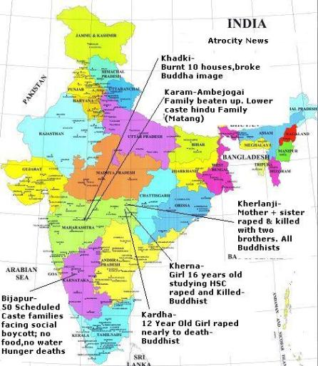 india-atrocity1.JPG