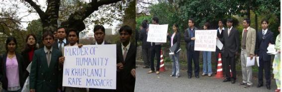 japanprotest2.JPG
