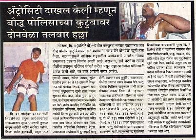 Bitten by caste