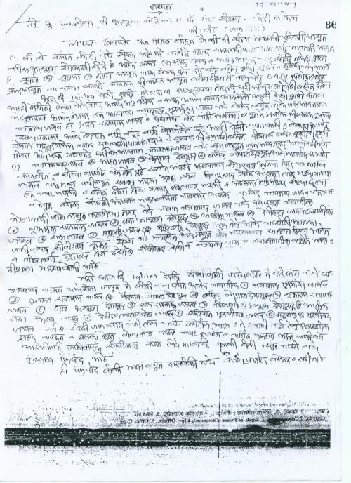 FIR Copy pg 3