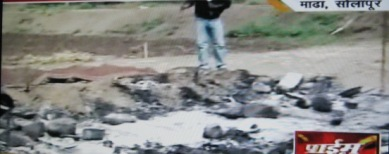 Pic 01: Burnt over Bodies, Bodies identification impossible