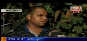 Pic 01 Vaibhav Ghatge talking to TV channel
