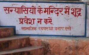 Pic1 Untouchable prohibited in temples