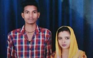 Pic01: Amarjeet was killed low caste- no love.